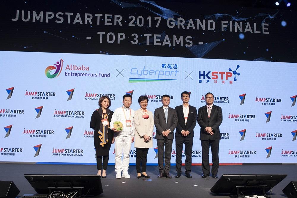 由阿里巴巴創業者基金、數碼港及香港科技園合辦,香港規模最大,且歷來投資獎勵最高的創業比賽Jumpstarter 2017公佈由鋒沿醫療、En-trak及綠芝園勝出。