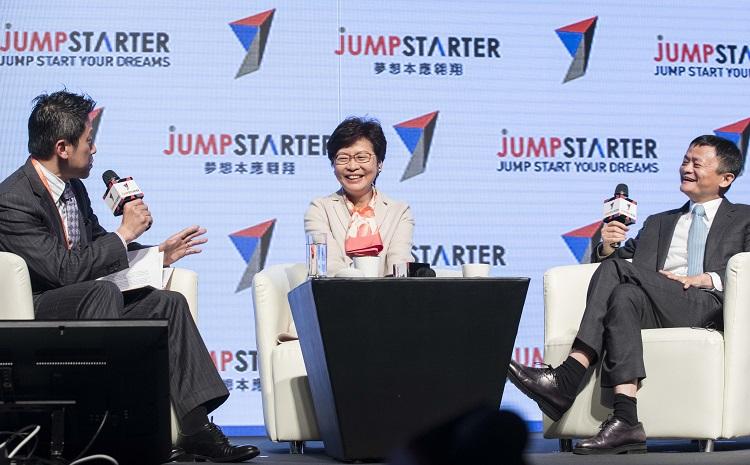 阿里巴巴集團董事局主席馬雲與香港特別行政區行政長官林鄭月娥以《激發未來》為主題對談分享。
