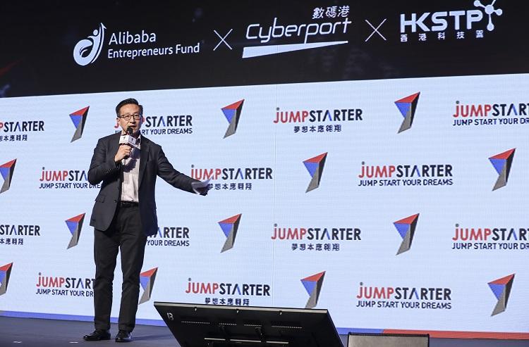阿里巴巴集團執行副主席蔡崇信與初創企業分享,抱持信念及遠景是致勝之道。