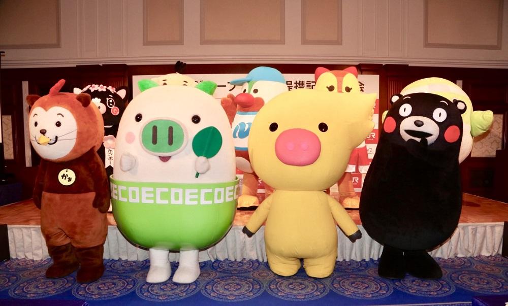 在新聞發佈會上,熊本熊及日本九州各縣的7大吉祥物,與飛豬共同見證了九州火車之旅——「九州專線」在平台上線。