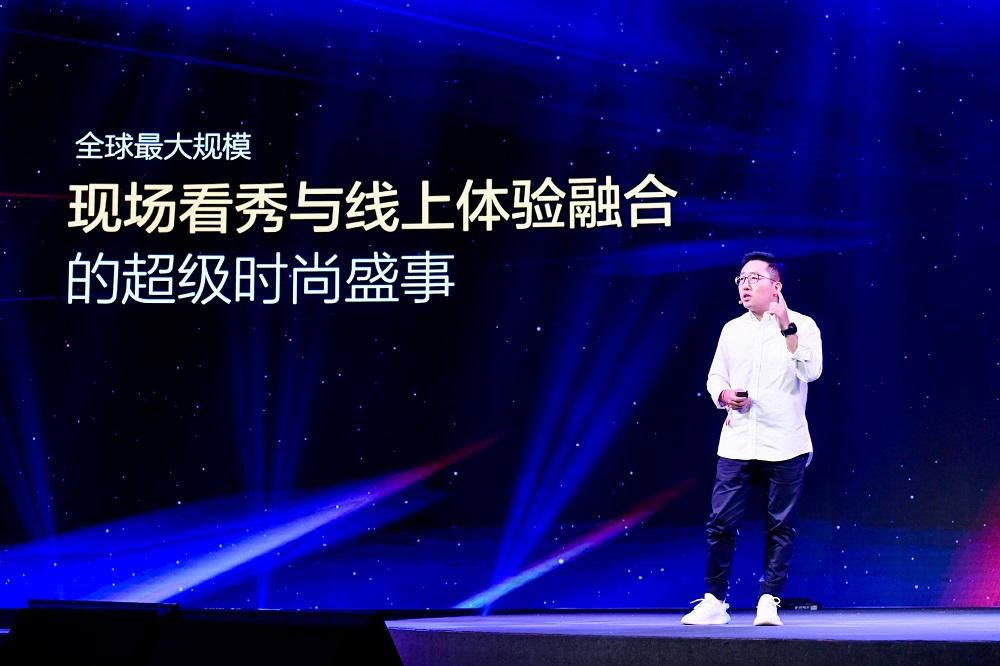 天貓市場部總經理劉博在天貓雙11全球狂歡節啟動禮上,介紹今年三大娛樂互動項目的亮點。