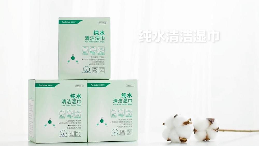 全棉時代的純水清潔濕巾不含防腐劑,也不含酒精,女士及嬰孩的細嫩肌膚都可以放心使用。